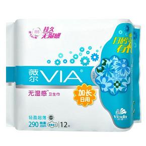 薇尔 棉柔卫生巾 Air棉超薄 290mm*12片 8.5元