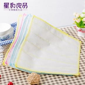 星和良品 木纤维6层式洗碗巾 10片 13.9元包邮(16.9-3券)