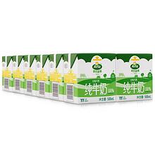Arla 爱氏晨曦 全脂牛奶 500ml*12盒 39.9元