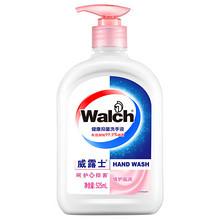 威露士 倍护滋润 健康抑菌洗手液 525ml*2瓶 12.9元(买2免1)