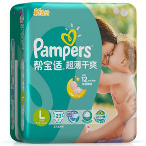 Pampers 帮宝适 超薄干爽婴儿纸尿裤 L23片 27.5元