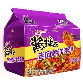 统一 酱拌面 老坛酸菜牛肉风味 124g*5包 6.9元