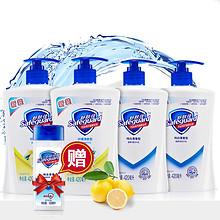 舒肤佳 洗手液(纯白清香420ml+柠檬420ml)*2+100ml 45.9元