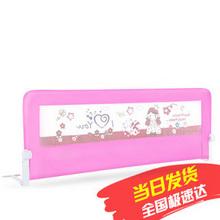 KDE 婴儿床安全护栏 1.2m  券后79元包邮