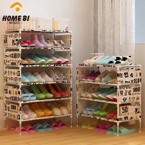 家世比 家用防尘收纳组装多层小鞋架 8.8元
