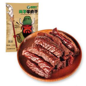 草原犇牛 风干牛肉干128g 19.9元