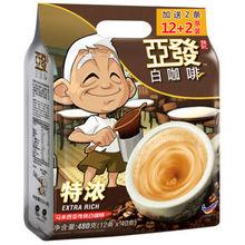 AhHuat 亚发 特浓白咖啡 480g*2件+凑单 49.6元包邮(99.6-50券)