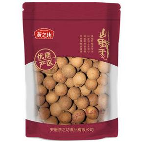燕之坊 精选桂圆干 460g 折7.4元(买2免1)