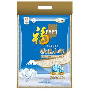 福临门 秋田小町 6.18kg 38.8元