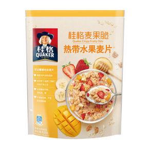 QUAKER 桂格 麦果脆热带水果麦片 420g 送餐具 折18.4元(买2免1)