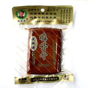 沈师傅 鸡蛋干 酱香 100g*5袋*2件 18.8元(买2免1)
