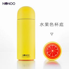 哈尔斯 NONOO 可爱创意保温水果杯 260ml 39元包邮(79-40券)