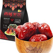 西域美农  一等六星和田大红枣 250g 12.1元