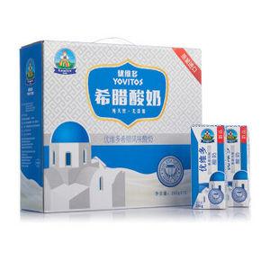 波兰进口 优维多 常温酸奶 250g*10盒 29.9元