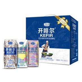 君乐宝 开啡尔常温酸牛奶 200g*8盒 25.8元