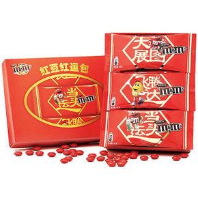 限地区# M&M's 牛奶巧克力豆 红运礼盒 480g 折25元(99.9,买1送1+下单5折)
