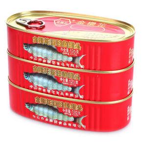 金樱花 豆豉鱼罐头 120g*3罐 11.6元