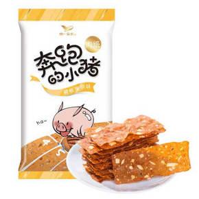 统一 奔跑的小猪 猪肉纸 原味 50g 折4.9元(5件5折)