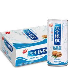 养元六个核桃 易智养元核桃乳植物蛋白饮料 180ml*20罐 49.9元