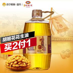 胡姬花 古法小榨花生油 900ml 折19.9元(39.9,买2免1)