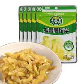 吉香居 榨菜 80g×5袋 折4.2元(5件5折)
