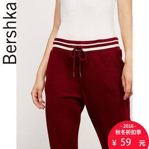 Bershka 女士纯棉运动裤 59元