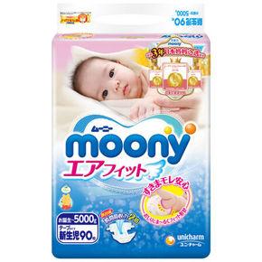 MOONY 尤妮佳 婴儿纸尿裤 新生儿 NB90片 78.9元(69.9+9)