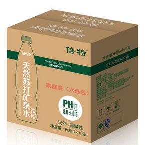倍特 天然苏打矿泉水600ml*6瓶 9.9元