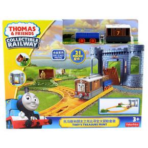 托马斯和朋友 托比寻宝大冒险套装 68元