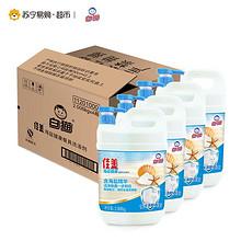 白猫 佳美 海盐健康洗洁精 2.008kg*4瓶 39.9元包邮