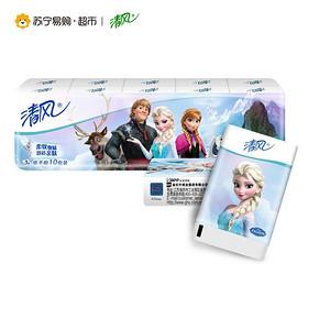 清风 手帕纸 冰雪奇缘3层8张10包 2.9元