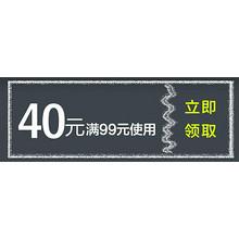 开学囤货啦# 京东 饼干蛋糕等 5件5折/满99-40券