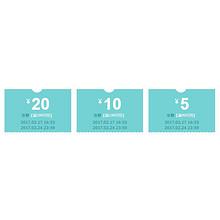 华南专享# 京东 全品类优惠券 满99-5/满199-10/满399-20