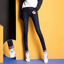 时尚百搭# 薇之典 春季新品韩版显瘦卷边牛仔小脚裤 48元包邮(58-10券)