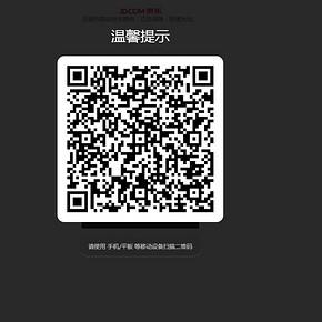 优惠券# QQ端 京东 全品类优惠券 满100-10券