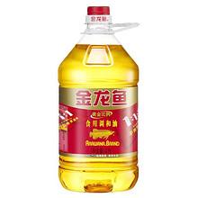 金龙鱼 黄金比例调和油 4L 39.9元包邮(43.9-3)