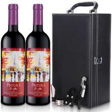 康帕庄园 油画系列晨曲红葡萄酒750ml*2瓶 69元