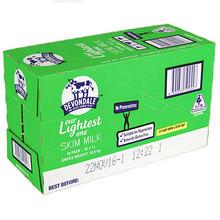 Devondale 德运 脱脂纯牛奶 1L*10盒*2箱 111.7元(99.8+11.9)