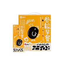 蒙牛 黑谷 谷粒早餐牛奶饮品 250ml×12盒 折18元(36,买2付1)