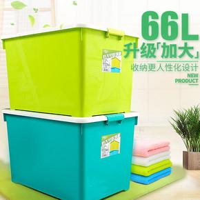 收纳好帮手# 沃之沃 特大号塑料收纳箱 66升*2个 89元包邮(99-10券)