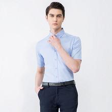 罗蒙 男士纯棉商务修身短袖衬衫 39元包邮
