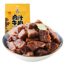 内蒙古科尔沁 卤汁牛肉五香味230g*4件+凑单 108.5元(208.5-100)
