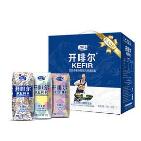 君乐宝 开啡尔 风味发酵乳 200g*8盒 折20元(39.9,买2付1)