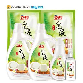 立白 天然椰油皂液组合 1.5kg×2+500g+1kg×2+95g 42.5元(84.9,下单5折)