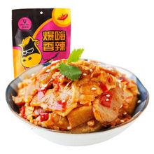 内蒙古科尔沁 牛板筋香辣味 200g*7件 103元(203-100)
