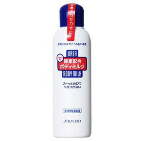 资生堂 保湿滋润白皙嫩肤香体乳液 150ml 折37元(68,99选3)