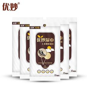 优妙 擦鞋神器湿巾    8.8元包邮(18.8-10券)