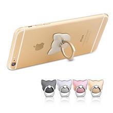 手机指环支架 1.8元包邮