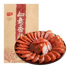 湖南特产 唐人神 如意广式甜味腊肠 200g 折6.9元(9.9,3件7折)