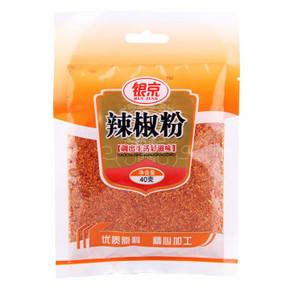 凑单好物# 银京 辣椒粉 40g 1元